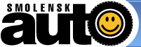 """Форум автоклуба """"СмоленскАВТО"""""""